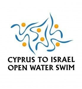 cyprus to israel swim logo